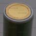 Литиевые аккумуляторы Элджи емкостью 3500 мач
