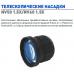 Телескопическая насадка для увеличения дальности обзора