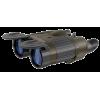 Pulsar Expert VMR 8x40