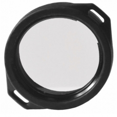 Белый рассеивающий cветофильтр Armytek для фонарей Armytek Predator или Viking