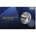 Интегрированный текстурированный металлический рефлектор фонаря Nitecore EA81