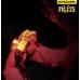 Красный свет налобного фонаря Nitecore NU25