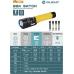Характеристики фонаря Olight S2A Baton
