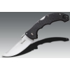 Cold Steel Talwar 4""