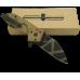Складной нож в камуфляжном варианте Extrema Ratio MF0