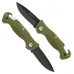 Зеленый нож Ganzo G611 с разных сторон