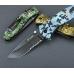 Вариант исполнения клинка ножа Ganzo G622-CA2-4S