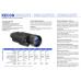 Линейка цифровых приборов ночного видения серии Recon от компании Pulsar