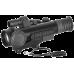 Планка для дополнительного оборудования на корпусе Pulsar Sentinel G2+ 3x50