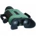 Удобный наглазник окуляра тепловизора Flir Scout BTS